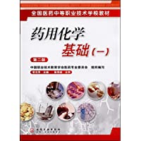 http://ec4.images-amazon.com/images/I/51%2B33D36BeL._AA200_.jpg