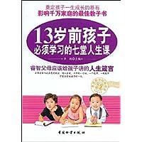 http://ec4.images-amazon.com/images/I/51%2B3SwPCQ4L._AA200_.jpg