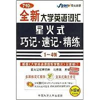 http://ec4.images-amazon.com/images/I/51%2B3axMduQL._AA200_.jpg
