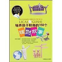 http://ec4.images-amazon.com/images/I/51%2B4tpQLtJL._AA200_.jpg