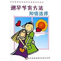 http://ec4.images-amazon.com/images/I/51%2B66md9WOL._AA200_.jpg