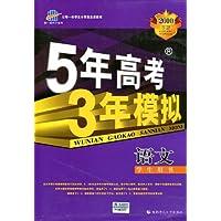 http://ec4.images-amazon.com/images/I/51%2B6J8R7JKL._AA200_.jpg