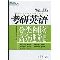 http://ec4.images-amazon.com/images/I/51%2B6MmkKhkL._AA200_.jpg