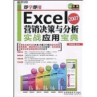 http://ec4.images-amazon.com/images/I/51%2B6hCgO0oL._AA200_.jpg
