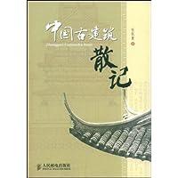 http://ec4.images-amazon.com/images/I/51%2B6u3HXHOL._AA200_.jpg