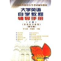 http://ec4.images-amazon.com/images/I/51%2B7LdUF9bL._AA200_.jpg