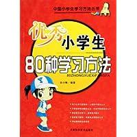 http://ec4.images-amazon.com/images/I/51%2B7VT%2BqzYL._AA200_.jpg
