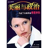 http://ec4.images-amazon.com/images/I/51%2B8HuQVcRL._AA200_.jpg
