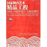 http://ec4.images-amazon.com/images/I/51%2B8TVrMEVL._AA200_.jpg