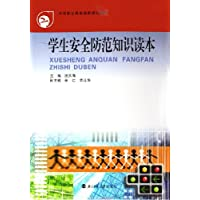http://ec4.images-amazon.com/images/I/51%2B8Xj8UIgL._AA200_.jpg