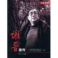 http://ec4.images-amazon.com/images/I/51%2B8rlsXr3L._AA200_.jpg