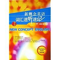 http://ec4.images-amazon.com/images/I/51%2B8sLZvWeL._AA200_.jpg