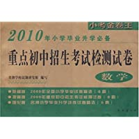http://ec4.images-amazon.com/images/I/51%2B92AJJf4L._AA200_.jpg
