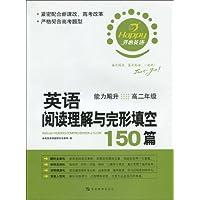 http://ec4.images-amazon.com/images/I/51%2B952Jve%2BL._AA200_.jpg