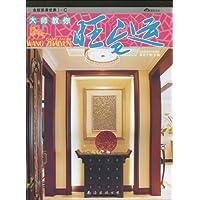 http://ec4.images-amazon.com/images/I/51%2B9FJRdJ1L._AA200_.jpg
