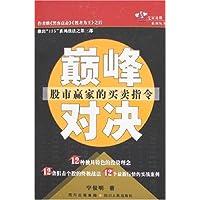 http://ec4.images-amazon.com/images/I/51%2B9K0fyeRL._AA200_.jpg