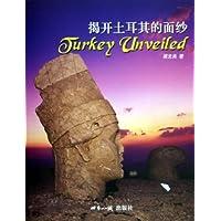 http://ec4.images-amazon.com/images/I/51%2B9Ws4f6gL._AA200_.jpg