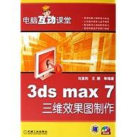 http://ec4.images-amazon.com/images/I/51%2B9snT4BHL._AA200_.jpg