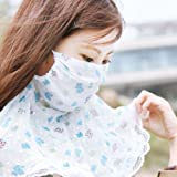 Inuan 艾暖 遮阳口罩 薄 防晒 夏季女用超大护颈蕾丝透气面纱 夏天防紫外线用 随机3个不同的颜色-图片