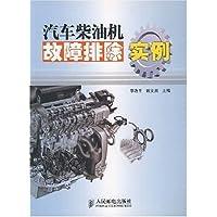 http://ec4.images-amazon.com/images/I/51%2BA2OIb38L._AA200_.jpg
