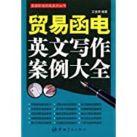 http://ec4.images-amazon.com/images/I/51%2BAPUYvvhL._AA200_.jpg