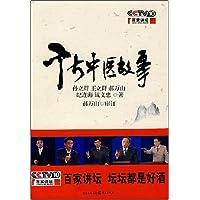 http://ec4.images-amazon.com/images/I/51%2BASua0cPL._AA200_.jpg