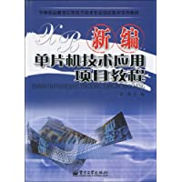 http://ec4.images-amazon.com/images/I/51%2BBFA%2BoozL._AA200_.jpg