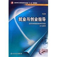 http://ec4.images-amazon.com/images/I/51%2BBk1cEtZL._AA200_.jpg