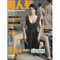 http://ec4.images-amazon.com/images/I/51%2BBlnkPNTL._AA200_.jpg