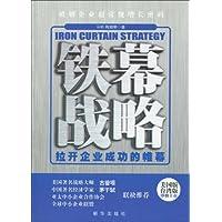 http://ec4.images-amazon.com/images/I/51%2BCRzZQ59L._AA200_.jpg