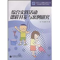 http://ec4.images-amazon.com/images/I/51%2BCzGfUjGL._AA200_.jpg