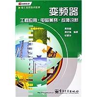 http://ec4.images-amazon.com/images/I/51%2BDBxjvPML._AA200_.jpg