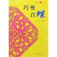 http://ec4.images-amazon.com/images/I/51%2BDTl6PMWL._AA200_.jpg