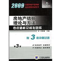 http://ec4.images-amazon.com/images/I/51%2BDZPL20PL._AA200_.jpg