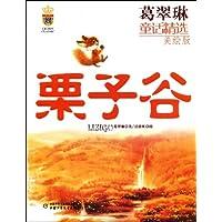 http://ec4.images-amazon.com/images/I/51%2BDfjNSE9L._AA200_.jpg