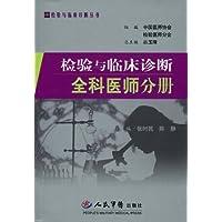 http://ec4.images-amazon.com/images/I/51%2BDrtdGT3L._AA200_.jpg