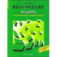 http://ec4.images-amazon.com/images/I/51%2BEno%2BuvjL._AA200_.jpg