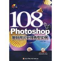 http://ec4.images-amazon.com/images/I/51%2BFn1xkbWL._AA200_.jpg