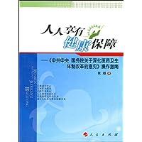 http://ec4.images-amazon.com/images/I/51%2BFpgUeWRL._AA200_.jpg