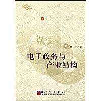 http://ec4.images-amazon.com/images/I/51%2BFzI68sML._AA200_.jpg