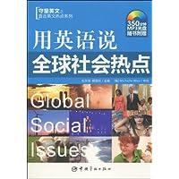 http://ec4.images-amazon.com/images/I/51%2BGBeiSl5L._AA200_.jpg