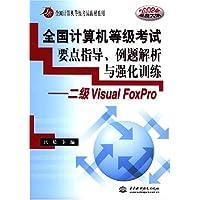 http://ec4.images-amazon.com/images/I/51%2BGJL4tUTL._AA200_.jpg