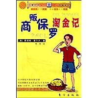 http://ec4.images-amazon.com/images/I/51%2BGpu-QCWL._AA200_.jpg
