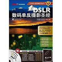 http://ec4.images-amazon.com/images/I/51%2BGsjK6J0L._AA200_.jpg