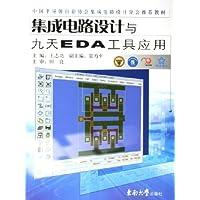 http://ec4.images-amazon.com/images/I/51%2BHK9hc4WL._AA200_.jpg