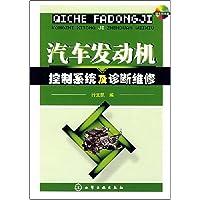http://ec4.images-amazon.com/images/I/51%2BHVpZGxDL._AA200_.jpg