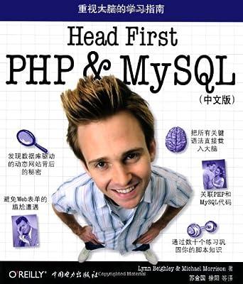 Head First PHP & MySQL.pdf