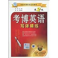 http://ec4.images-amazon.com/images/I/51%2BHvUc4ljL._AA200_.jpg