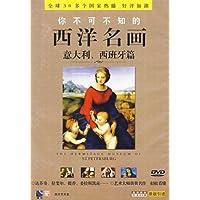 http://ec4.images-amazon.com/images/I/51%2BIlDnsakL._AA200_.jpg
