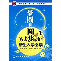 http://ec4.images-amazon.com/images/I/51%2BJXzzgWOL._AA200_.jpg